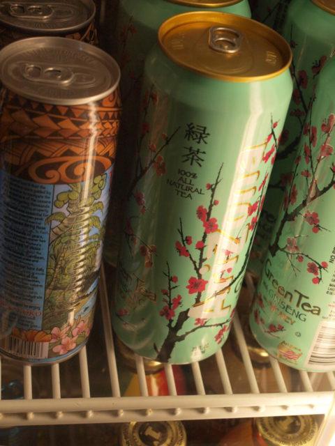 緑茶。ショウガや甘味料が入っている様子