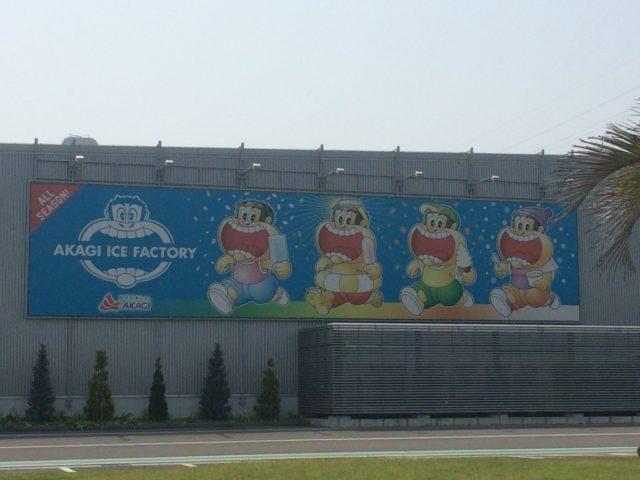 AKG48不動のセンター