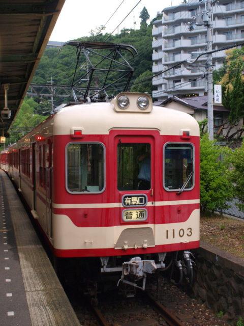 神戸の鉄道事情は複雑